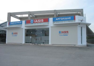iasis_front